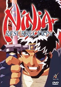 Ninja Resurrection OVA (Folgen 1-2)