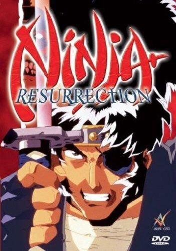Ninja Resurrection OVA (Folgen 1-2) -- via Amazon Partnerprogramm