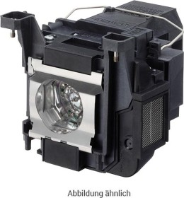 Barco IQ spare lamp (various types)