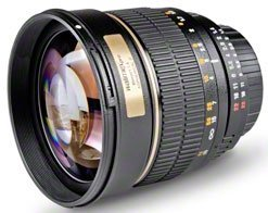 Walimex Pro lens 85mm 1.4 IF for Four Thirds (16586)