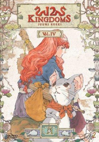 12 Kingdoms Vol. 4 (Folgen 27-35) -- via Amazon Partnerprogramm