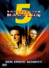 Spacecenter Babylon 5 - Der erste Schritt (Pilot) (DVD)