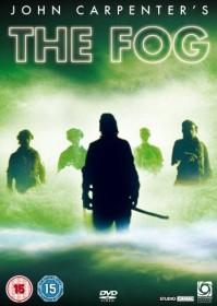 The Fog (DVD) (UK)