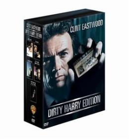 Dirty Harry Box (movies 1-5)