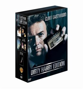 Dirty Harry Box (movies 1-5)