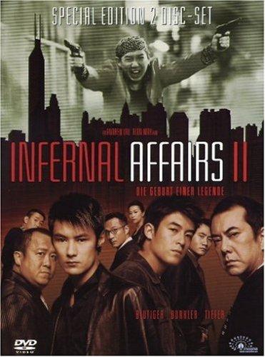 Infernal Affairs II -- via Amazon Partnerprogramm