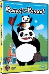 Panda Go Panda! (UK)
