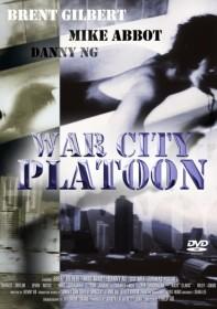 War City Platoon