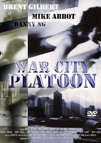 War City Platoon -- via Amazon Partnerprogramm