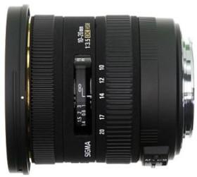 Sigma AF 10-20mm 3.5 EX DC HSM for Nikon F black (202955)