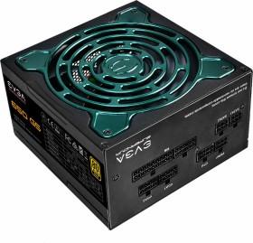 EVGA SuperNOVA G5 650 650W ATX (220-G5-0650-X2)