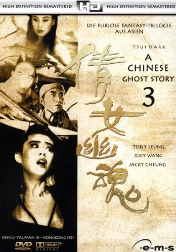 A Chinese Ghost Story 3 -- via Amazon Partnerprogramm