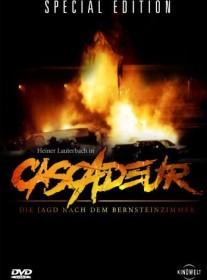 Cascadeur - Die Jagd nach dem Bernsteinzimmer