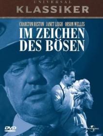 Im Zeichen des Bösen (DVD)