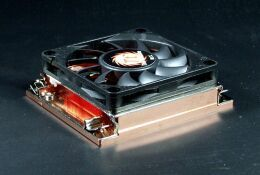 Thermaltake 1U Rack Mount copper (A1240) -- © CWsoft