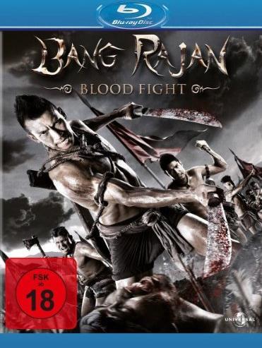 Bang Rajan - Kampf der Verlorenen -- via Amazon Partnerprogramm