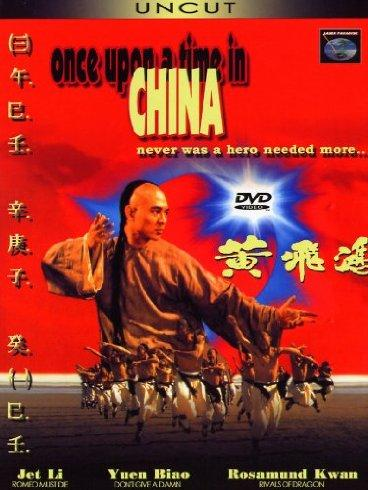 Once Upon a Time in China (Special Editions) -- via Amazon Partnerprogramm