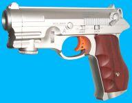 Blaze Scorpion 2 Lightgun (PS1/PS2)