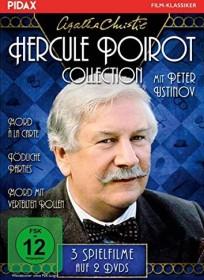 Agatha Christie - Hercule Poirot Collection (DVD)
