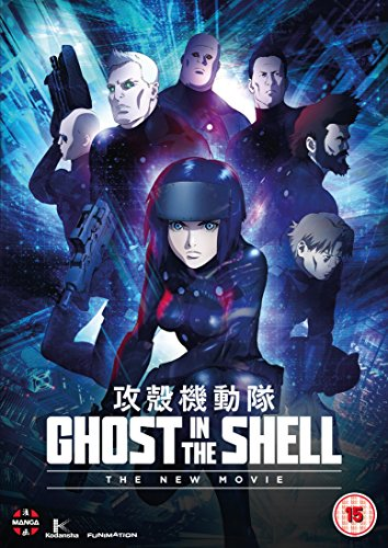 Ghost in the Shell -- via Amazon Partnerprogramm