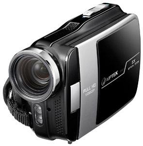 Aiptek PocketDV AHD H500 (400442)