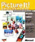 Microsoft: Picture It 2001 Druckstudio - srebro (angielski) (PC) (E27-00004)