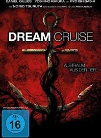 Masters of Horror: Dream Cruise (Norio Tsuruta)