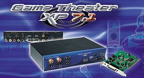 Guillemot Hercules Game Theater XP 7.1, Breakout-Box, retail