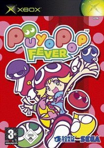 Puyo Pop Fever (deutsch) (Xbox)
