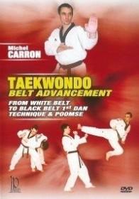 Kampfsport Taekwondo: Poomse