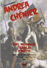 Umberto Giordano - Andrea Chénier (DVD)