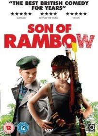 Son Of Rambow (DVD) (UK)