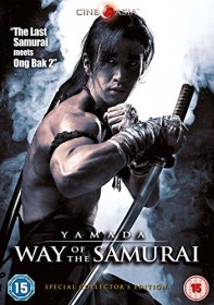 Yamada - The Samurai of Ayothaya (UK)