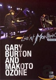 Gary Burton & Makoto Ozone - Jazz (DVD)