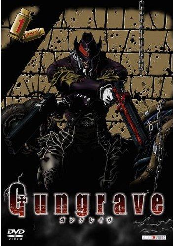 Gungrave Vol. 1 -- via Amazon Partnerprogramm