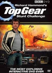 Car: Richard Hammond - Top Gear Stunt Challenge (UK)