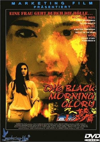 Black Morning Glory -- via Amazon Partnerprogramm