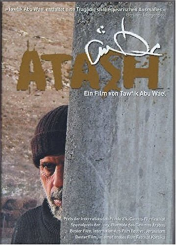 Atash - Durst (OV) -- via Amazon Partnerprogramm
