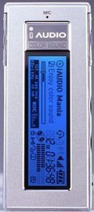 Cowon iAudio 4 128MB (verschiedene Farben)