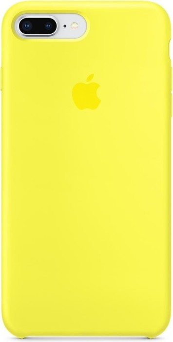 Iphone  Silicone Case Yellow