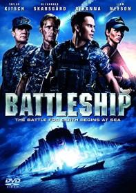 Battleship (DVD) (UK)