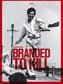 Branded to Kill (OmU)