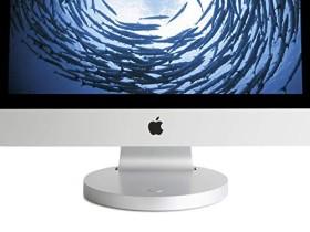 Rain Design i360 Drehständer für Apple iMac und Cinema Display (10006)