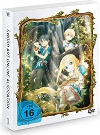 Sword Art Online Vol. 1 (DVD)