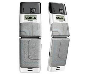 Nokia Xpress-on Cover für Nokia 7200 (verschiedene Farben)