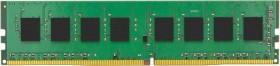 Kingston ValueRAM DIMM 16GB, DDR4-2400, CL17-17-17 (KVR24N17D8/16)
