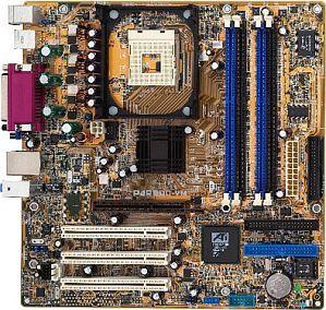 ASUS P4R800-VM (dual PC-3200 DDR)