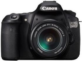 Canon EOS 60D schwarz mit Objektiv EF-S 18-55mm IS II und EF-S 55-250mm IS II (4460B168)