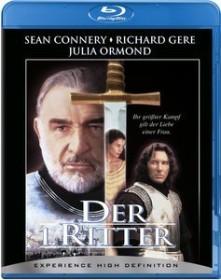 Der 1. Ritter (Blu-ray)