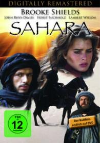 Sahara (DVD)